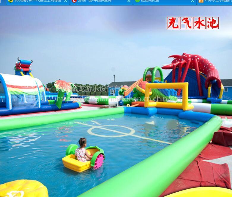 儿童乐园水中手摇船价格 玩手摇船设备怎么收费 去哪买手摇船设备***实惠