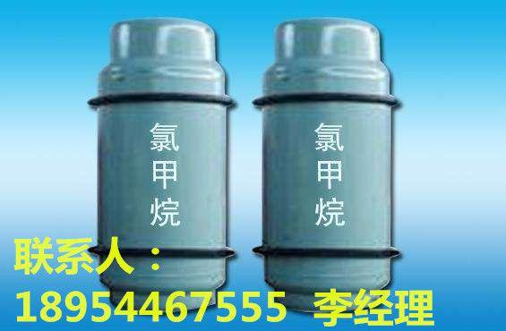 温州M3三甲基一氯硅烷99%本地生产厂家价格