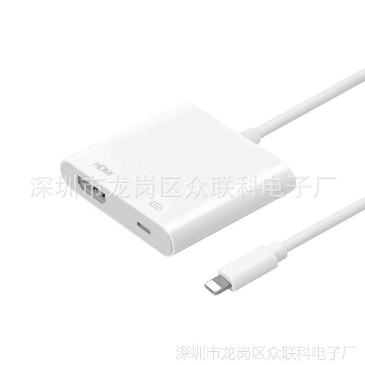 iphone转HDMI高清线 苹果5/6/7/8手机转HDMI电视数据线 转换器