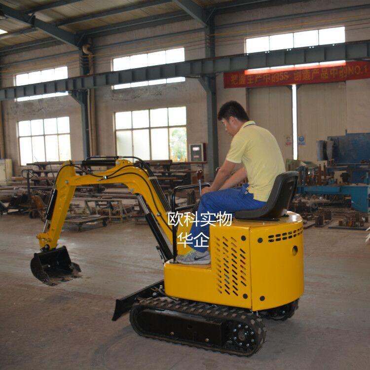 欧科10型小型挖掘机 小型农用果园挖掘机