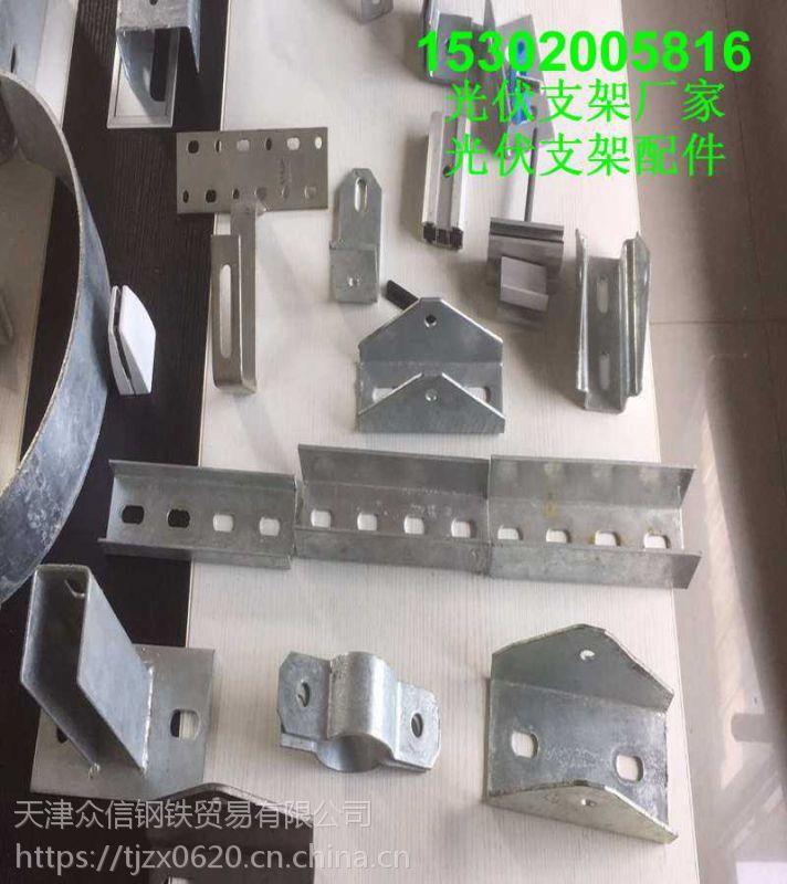苏州41*41太阳能支架安装图纸