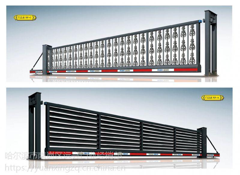 高强度碳钢或铝合金制作主梁 -无轨悬浮门