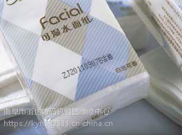 上海华石全自动清洗喷码机 食品外包装喷码机