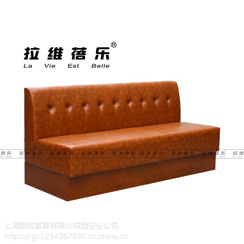 上海星巴克卡座沙发星巴克铁艺小圆桌咖啡厅桌椅定做