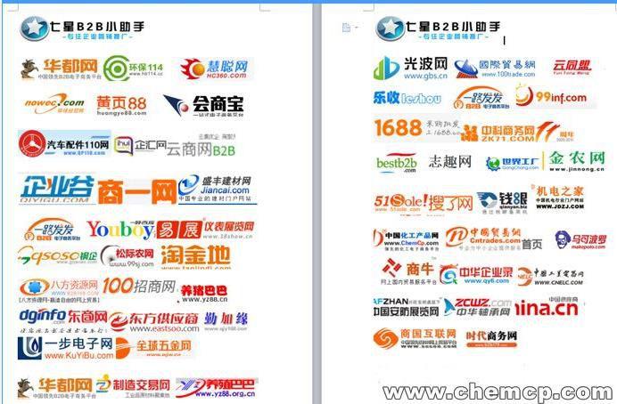 http://himg.china.cn/0/4_284_234784_692_454.jpg