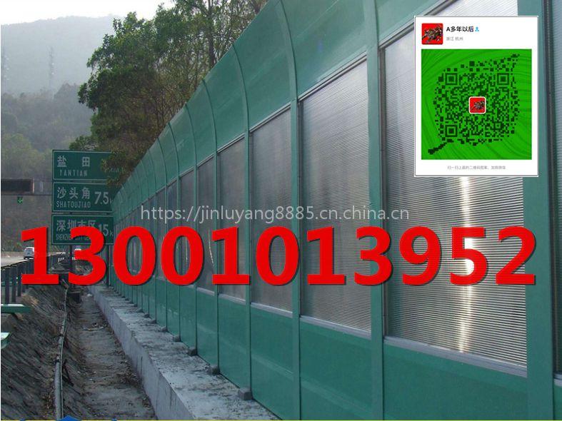 北京厂区声屏障 北京声屏障厂家 丰台声屏障