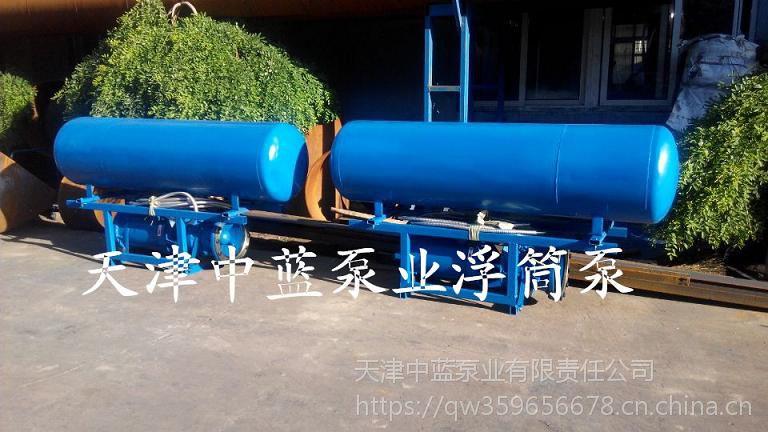 浮船式潜水轴流泵厂家