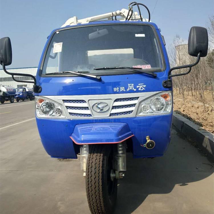 河南厂家推荐各种型号三轮挂桶式垃圾车三把子环卫车参数 工作视频
