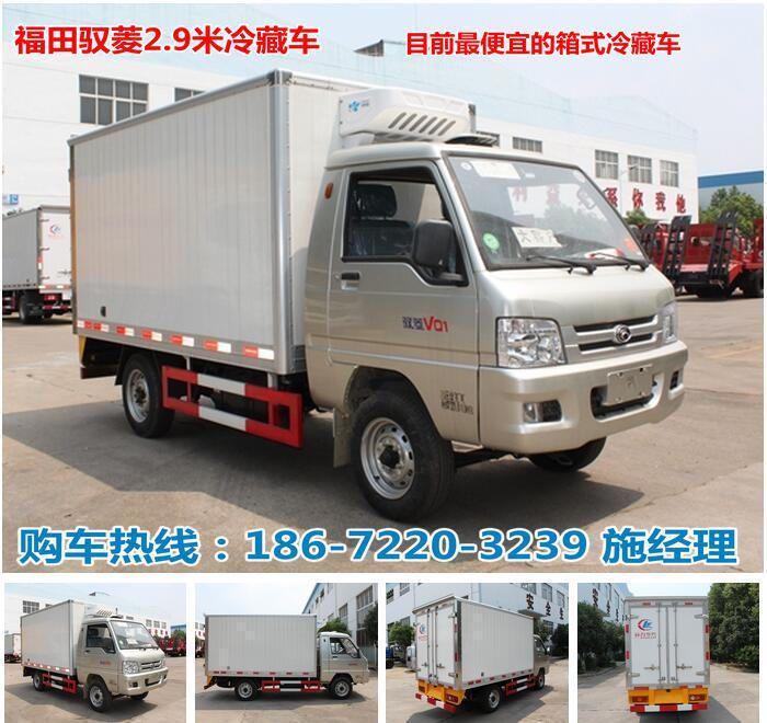 http://himg.china.cn/0/4_284_237584_700_660.jpg