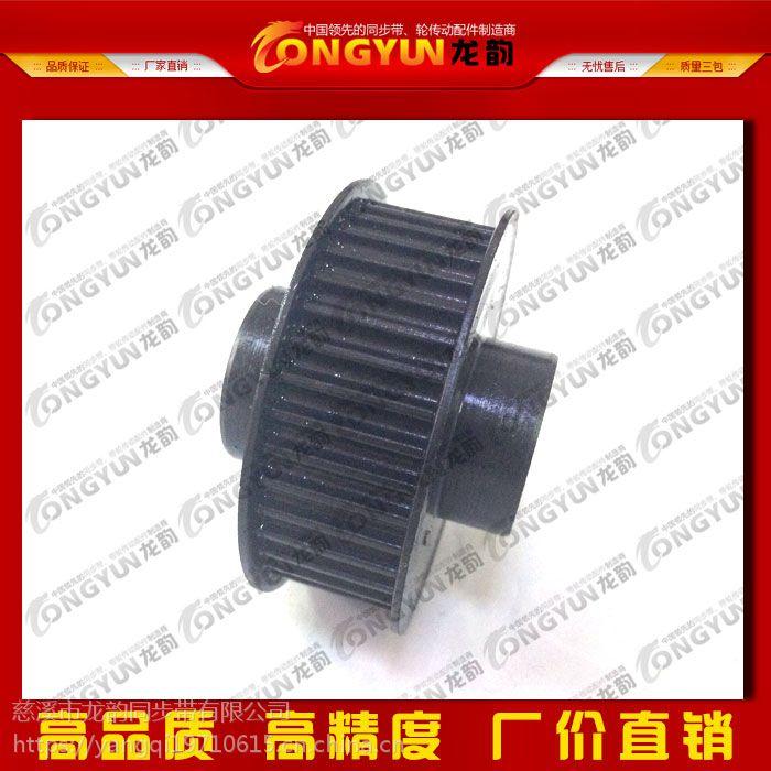 龙韵HTD5M齿型多规格多材质高精密度优质同步带轮加工定制各种同步带 带轮挡边呀板