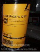 克鲁勃KLUBER STABURAGS NBU 12 ALTEMP润滑油脂 1公斤 30公斤
