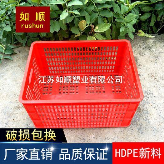 山东B3筐,小水果篮塑料