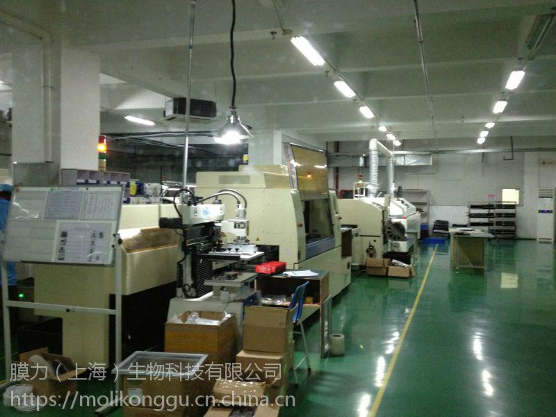上海化妆品贴牌加工厂
