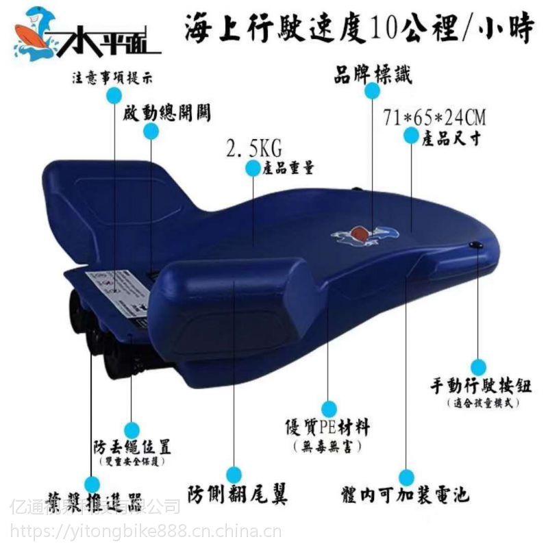 水平面电动助滑板F1专利产品多种功能动力大小随意调配手动模式更安全辅助游泳功能71*64*24