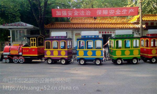 沈阳创艺亲子互动新款小火车儿童游乐设备批发直销供应厂家批发