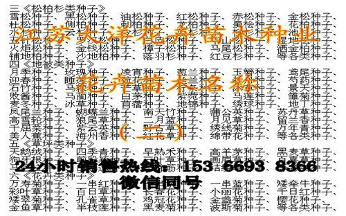 http://himg.china.cn/0/4_285_237760_500_312.jpg