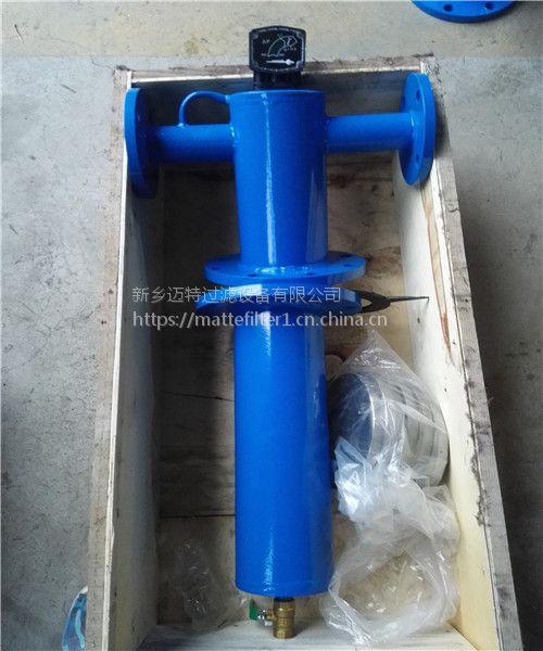 压缩气体油水分离设备DN-65、外置气泵空压机压缩气体净化器、改装油水分离器