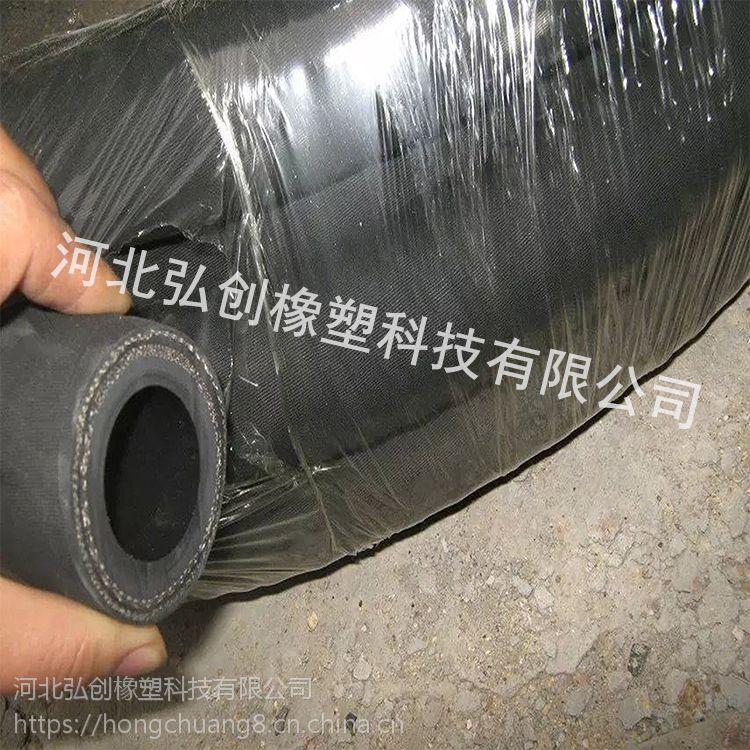 夹布胶管@夹布胶管生产厂家 耐热吸引管 欢迎选购
