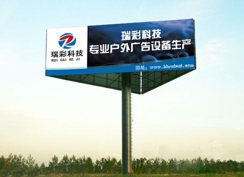 单立柱制作 施工 图纸 广告柱预算
