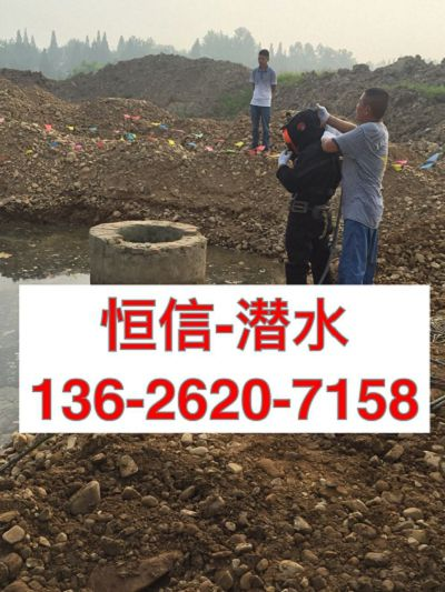 http://himg.china.cn/0/4_285_238630_400_533.jpg