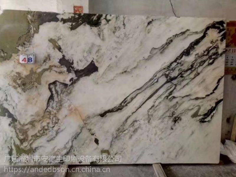 云浮仿大理石桌面高温渗透设备 大理石材纹路高温喷墨渗透机