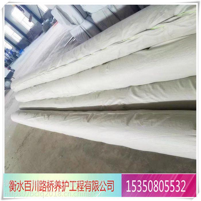 土工布厂家 选衡水百川 专业土工布生产厂家 质量放心