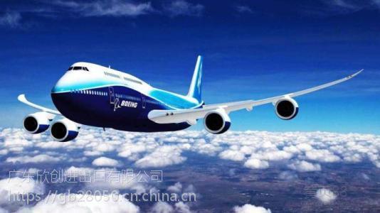 提供服务广州空运货物报关/广州白云国际机场空运进口报关流程
