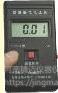 zz里氏硬度计仪器仪表leeb120