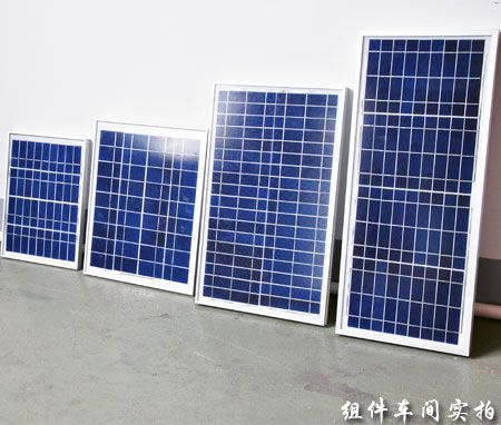 湖南湘萍旧灯改造6米30W模组太阳能路灯一套多少钱