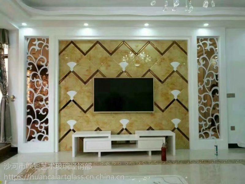 山西晋城来样定制艺术拼镜背景墙玻璃 玻璃背景墙订购
