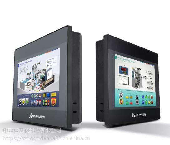 Weinview/威纶7寸以太网人机TK8071IP全新上市