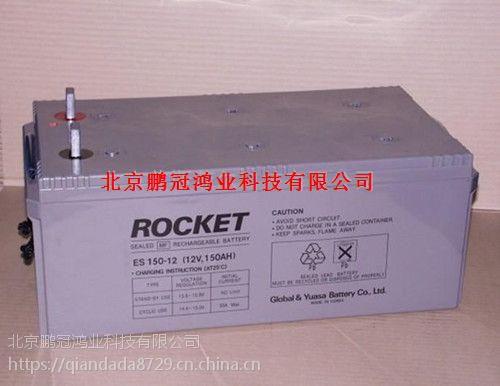 双十一促销火箭ESH32-12蓄电池-详细参数/价格