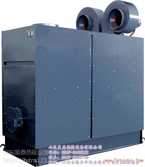 热风炉|昊鼎热能设备有限公司|30万大卡热风炉