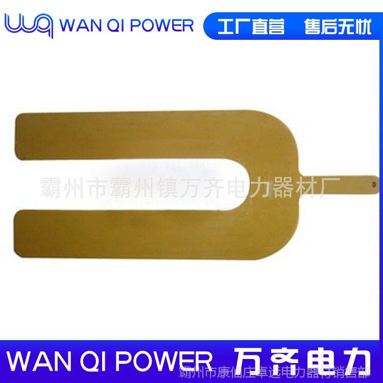 环氧树脂绝缘插板 电力绝缘插板 电力施工辅助工具