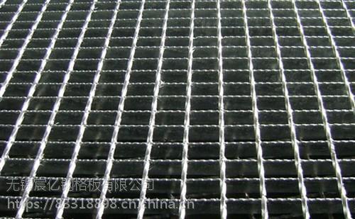 无锡宸亿钢格板(图)、复合钢格板报价、复合钢格板