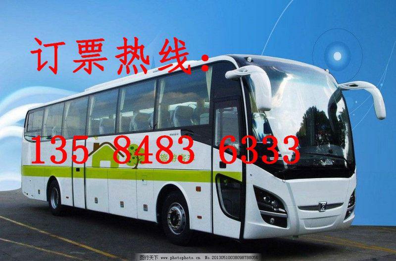 http://himg.china.cn/0/4_286_236328_800_529.jpg
