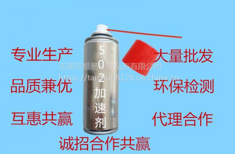 生产木材胶水催干剂 浓度瞬间胶慢干胶催干剂