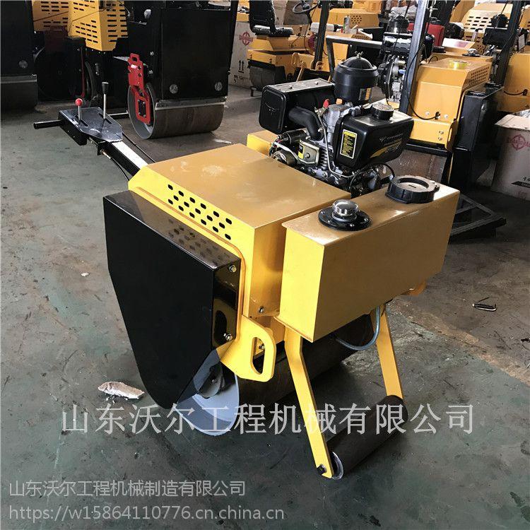 供应VOL-600手扶式单轮压路机 小型单钢轮振动压路机轧道机现货