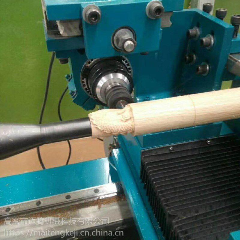 木工数控双轴车拉雕多功能车床 迈腾数控木工车床厂家