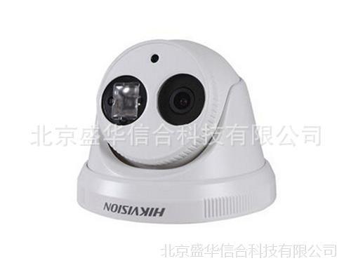 海康DS-2CC52C2T-IT3720pICR红外防水半球型摄像机