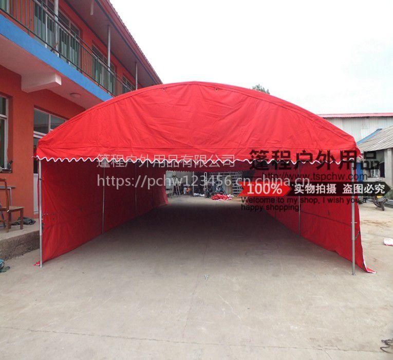 厂家直销农村红白喜事一条龙餐厅餐饮出租专用包桌帐篷