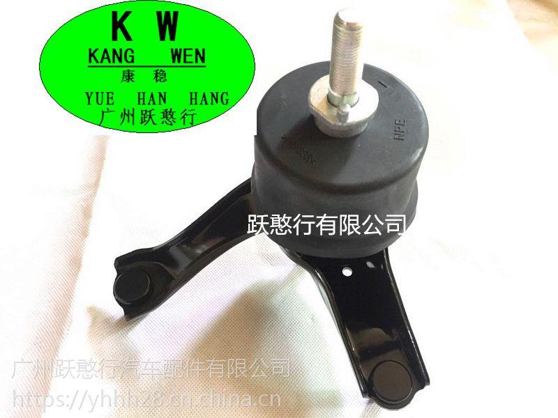 12372-15180发动机脚胶左 机脚胶汽车塑胶减震耐磨机脚胶定制批