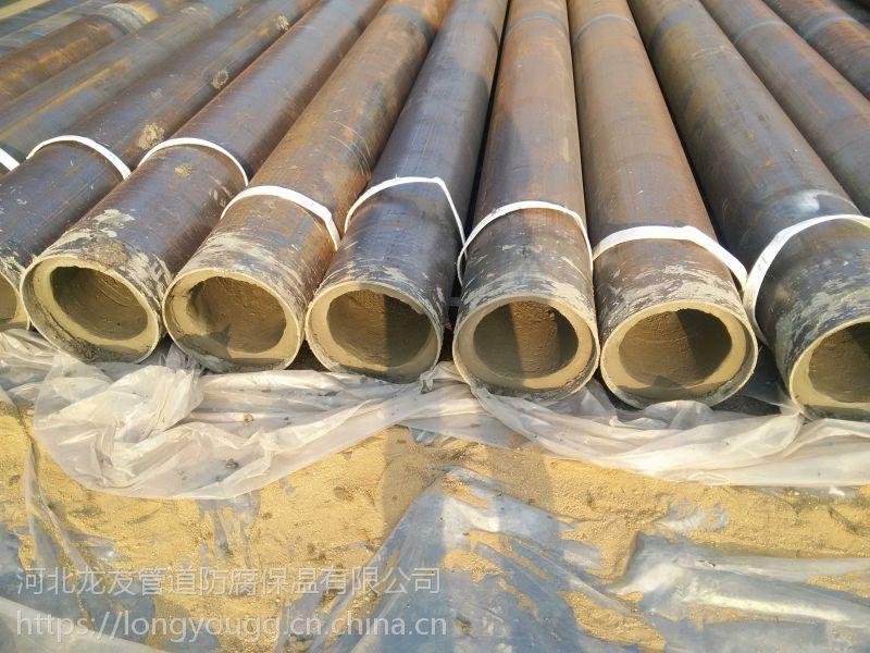 污水输送管道用水泥砂浆衬里防腐钢管