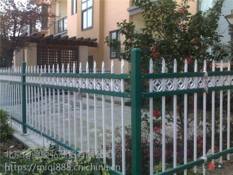 临沂锌钢草坪栅栏,仿竹篱笆护栏,临沂锌钢围墙栏杆HC,弯弧喷塑围栏,Q235威海豪华围墙栏杆,