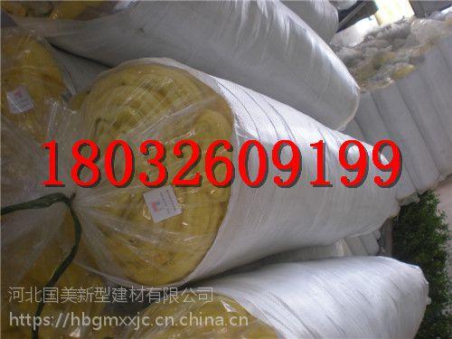 胶南市140kg玻璃棉保温板用途 40mm玻璃棉管一立方价格