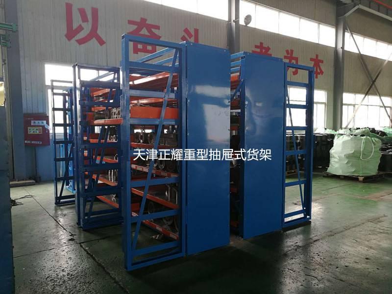 四川模具管理方法 抽屉式货架图纸 ZY041701 模具架设计方案 大容量仓库设计方案 立体货架