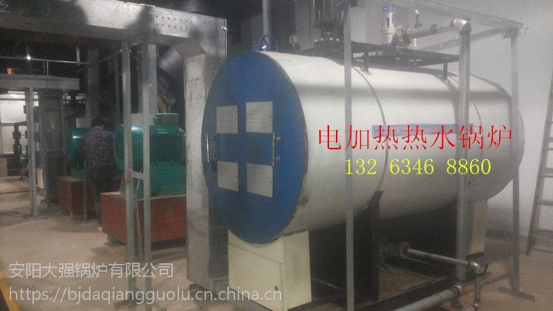 承压1吨700千瓦电热水锅炉1.5吨1050千瓦电热水锅炉价格