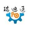 四川瑞迪通機械設備有限公司