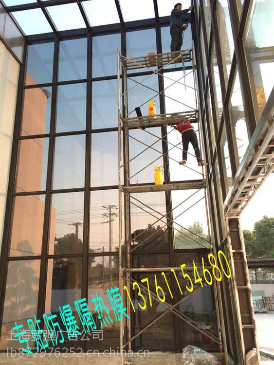 上海遮阳防晒膜阳光顶棚隔热膜服务公司