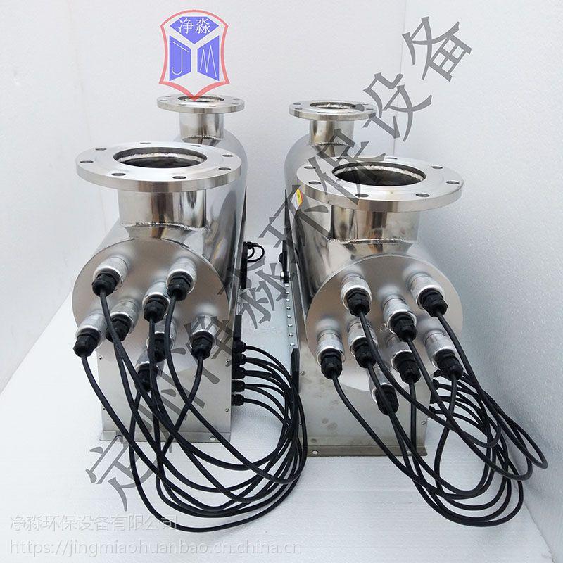 化妆品生产用冷却水紫外线消毒器设备JM-UVC-600